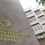 ՔԿ․ 5 անձ մեղադրվում է առանձնապես խոշոր չափի թմրամիջոցների ապօրինի շրջանառության համար