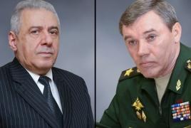 Министр обороны Армении и глава Генштаба РФ обсудили вопросы безопасности в Сюнике