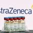 AstraZeneca подтвердила эффективность своей вакцины от Covid-19 на уровне 76%