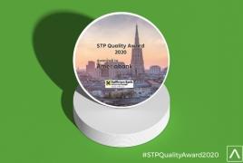 Америабанк получил награду «Превосходство качества 2020» от Райффайзен Банк Интернешнл