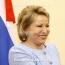 Մատվիենկոն պարգևատրվել է ՀՀ ԱԺ պատվո մեդալով