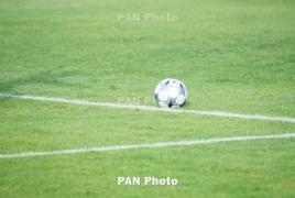 Армения поднялась в рейтинге ФИФА на 9 позиций