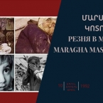 Armenians mark 29th anniv. of Azerbaijan's genocide in Maragha