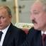 Путин и Лукашенко обсудили Карабах на фоне визита главы Белоруссии в Баку