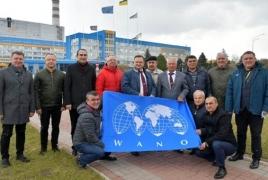ՀԱԷԿ-ի մասնագետները փորձի փոխանակման նպատակով Ռովնոյի ԱԷԿ են այցելել