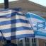 Իսրայելն ու Հունաստանը ռազմական ոլորտում պատմության ամենամեծ՝ $1.65 մլրդ-ի պայմանագիր են կնքել