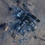 Израиль ответил Сирии после запуска ракеты с ее территории