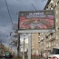 Armenian Genocide billboards displayed across Moscow