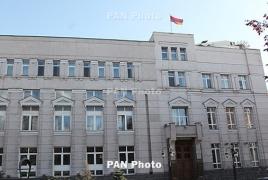 ЦБ Армении повысил ставку рефинансирования на 0.5%