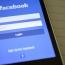 Facebook удалил связанные с Минобороны Азербайджана фейковые аккаунты