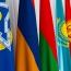 Armenia asks Tajikistan to activate CSTO emergency mechanisms