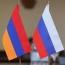 РФ выделит Армении $3.2 млн на постконфликтное восстановление