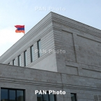 Armenia determined to ensure its territorial integrity – Foreign Ministry