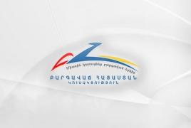 Известна первая тройка предвыборного списка «Процветающей Армении»