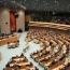 Նիդերլանդների խորհրդարանը բանաձևով պահանջում է Ադրբեջանից դուրս բերել ուժերը ՀՀ տարածքից