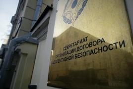 ОДКБ «принимает к сведению» критику Пашиняна по поводу ситуации на армяно-азербайджанской границе