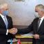 ՄԱԿ-ը $230 մլն-ի ֆինանսական աջակցություն կուղղի ՀՀ-ին