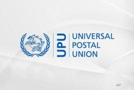 Всемирный почтовый союз отказался регистрировать ксенофобские марки Азербайджана