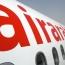 Air Arabia будет летать из Еревана в Абу-Даби