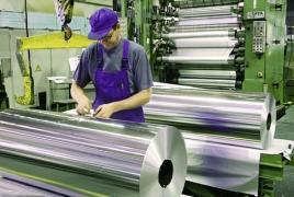 США планируют запретить ввоз аллюминиевой фольги из Армении