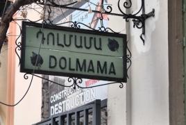 «Դոլմամայի» շենքը հանվել է հանրային գերակա շահ համարվող շենքերի ցանկից
