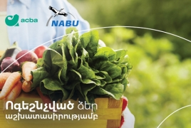«Օրգանական գյուղատնտեսության զարգացում» 2020-21 ծրագրի մրցույթի արդյունքներն ամփոփվել են