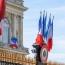 Франция приветствует выборы в Армении и подтверждает свою поддержку территориальной целостности РА