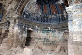 Пайлан: В Турции повредили армянскую церковь 18-го века