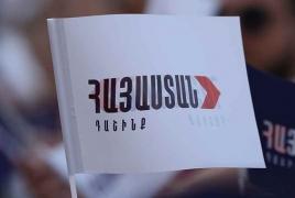 «Հայաստան» դաշինքը մինչև հուլիսի 2-ը կդիմի ՍԴ