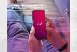 Viva-MTS bringing IVI online cinema to