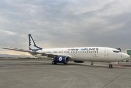 MyWay ավիուղին Թբիլիսի-Երևան չվերթեր է սկսել