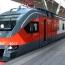 Մեկօրյա անվճար երթևեկություն ներհանրապետական էլ.գնացքներով՝ բացառությամբ Երևան-Գյումրիի