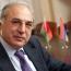 Отозван посол Армении в Израиле