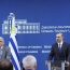 Уругвай намерен открыть посольство в Армении