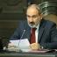 Пашинян представил программу правительства Армении на 5 лет