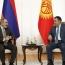 Армения и Киргизия активизируют экономические связи: Пашинян встретился с Джапаровым
