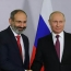 Пашинян и Путин обсудили ситуацию на армяно-азербайджанской границе