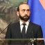 МИД Армении: Переговоров по делимитации и демаркации границ нет