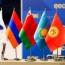 Договор об общем рынке газа в ЕАЭС может быть подписан в 2022 году