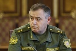 ՀՀ ԳՇ պետը մեկնել է Մոսկվա