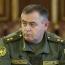 Делегация во главе с главой Генштаба ВС Армении отбыла в РФ