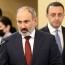 Pashinyan to spend 2nd day of Georgia trip in Batumi