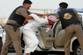 Սաուդյան Արաբիայում միանգամից մոտ 300 պաշտոնյա է ձերբակալվել կոռուպցիայի համար