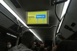 Լապշին․ Ադրբեջանի հանրային տրանսպորտում ՀՀ դեմ նոր ագրեսիայի քարոզչություն է տարվում