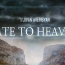 Սալենտոյի փառատոնը բացվել է Արցախյան պատերազմի մասին «Դրախտի դարպասը» ֆիլմով