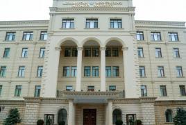 Ադրբեջանի ՊՆ-ն բողոք է հղել ՌԴ-ին՝ «օտարերկրյա տրանսպորտային միջոցների ԼՂ մուտք գործելու» վերաբերյալ