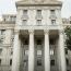 U.S. call for determining Karabakh status angers Azerbaijan