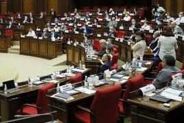ԱԺ-ում «Արցախ» անվամբ հանձնաժողով չի ձևավորել` ՔՊ-ն չի մասնակցել քվեարկությանը