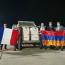 В Армению прибыла первая партия отправленной Францией вакцины AstraZeneca