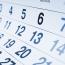 В Армении сокращают новогодние праздники: Останется 3 дня вместо 8-и